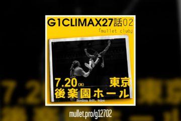NJPW G1 Climax 27 Dia 2
