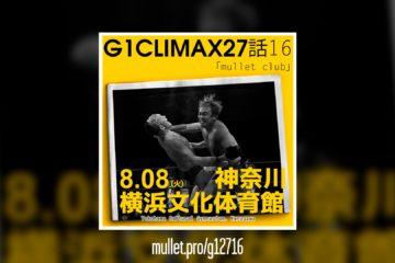 G1 Climax 27 Dia 16